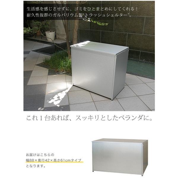 屋外用ゴミ箱 大容量 屋外ごみ箱 ゴミステーション ベランダ用ゴミ箱 大型ゴミ箱 大きい カラスよけ 屋外ゴミ箱|ys-prism|19
