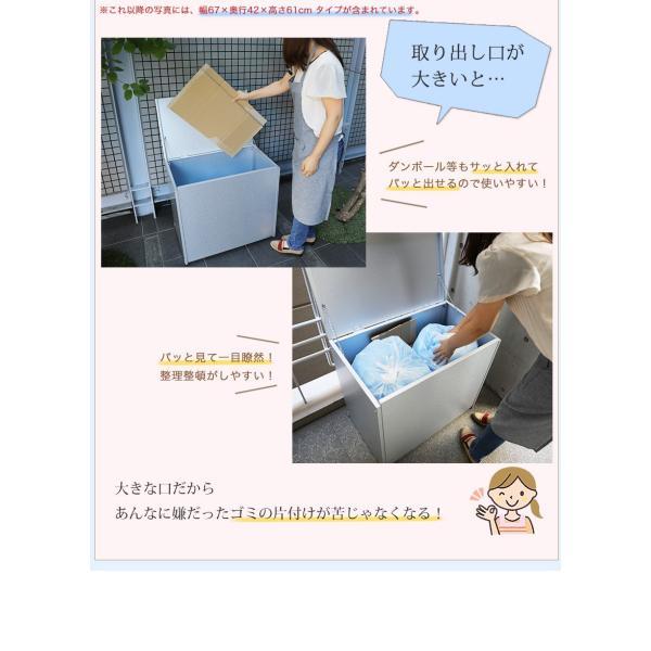 屋外用ゴミ箱 大容量 屋外ごみ箱 ゴミステーション ベランダ用ゴミ箱 大型ゴミ箱 大きい カラスよけ 屋外ゴミ箱|ys-prism|06
