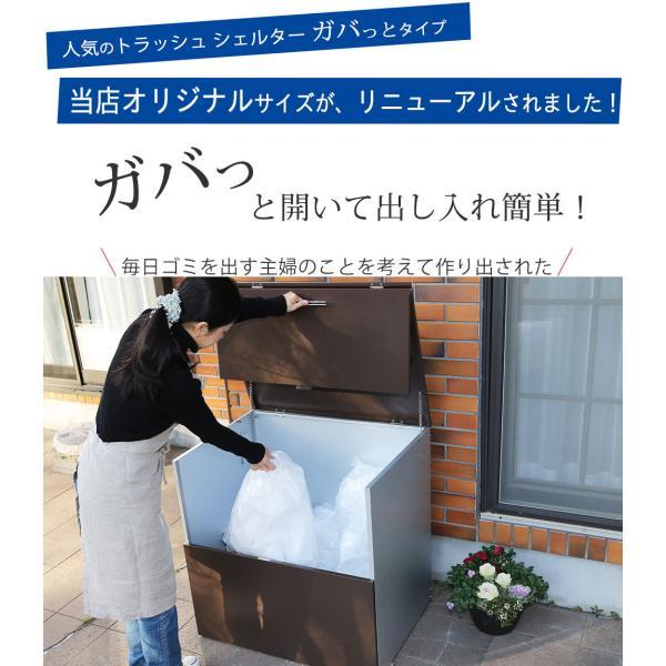 屋外用ゴミ箱 ごみ箱 ゴミストッカー 約幅80cm 大型 大容量 カラスよけゴミ箱 おしゃれ 送料無料|ys-prism|02