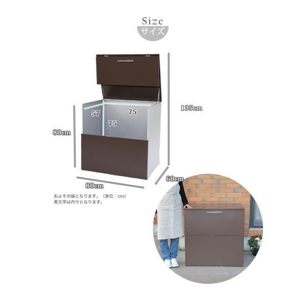 屋外用ゴミ箱 ごみ箱 ゴミストッカー 約幅80cm 大型 大容量 カラスよけゴミ箱 おしゃれ 送料無料|ys-prism|14