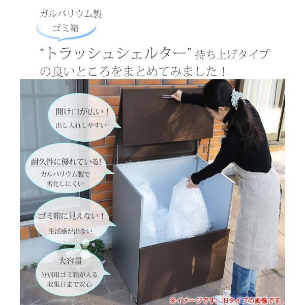 屋外用ゴミ箱 ごみ箱 ゴミストッカー 約幅80cm 大型 大容量 カラスよけゴミ箱 おしゃれ 送料無料|ys-prism|20