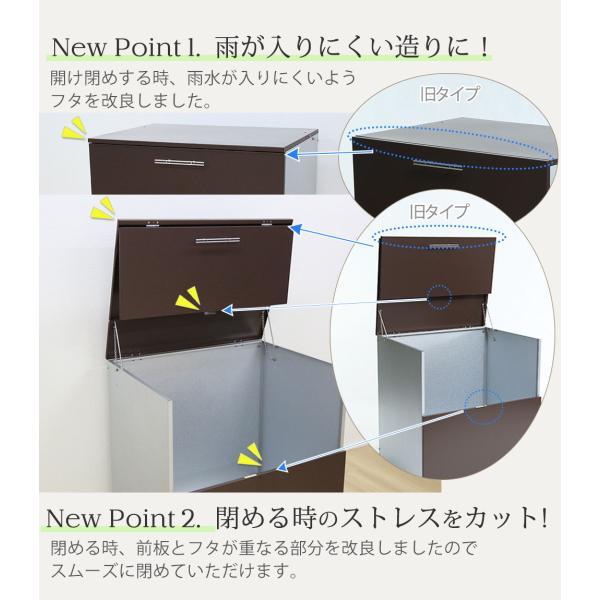 屋外用ゴミ箱 ごみ箱 ゴミストッカー 約幅80cm 大型 大容量 カラスよけゴミ箱 おしゃれ 送料無料|ys-prism|04