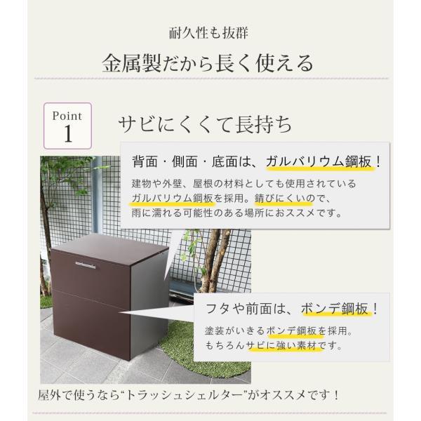 屋外用ゴミ箱 ごみ箱 ゴミストッカー 約幅80cm 大型 大容量 カラスよけゴミ箱 おしゃれ 送料無料|ys-prism|07