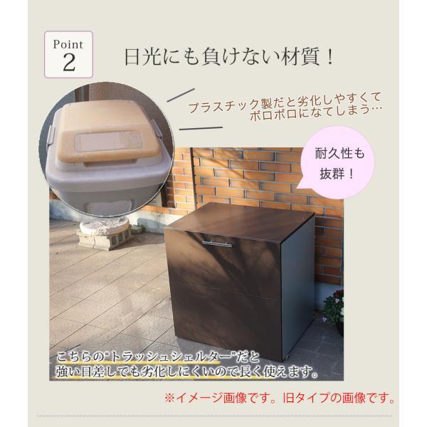 屋外用ゴミ箱 ごみ箱 ゴミストッカー 約幅80cm 大型 大容量 カラスよけゴミ箱 おしゃれ 送料無料|ys-prism|08