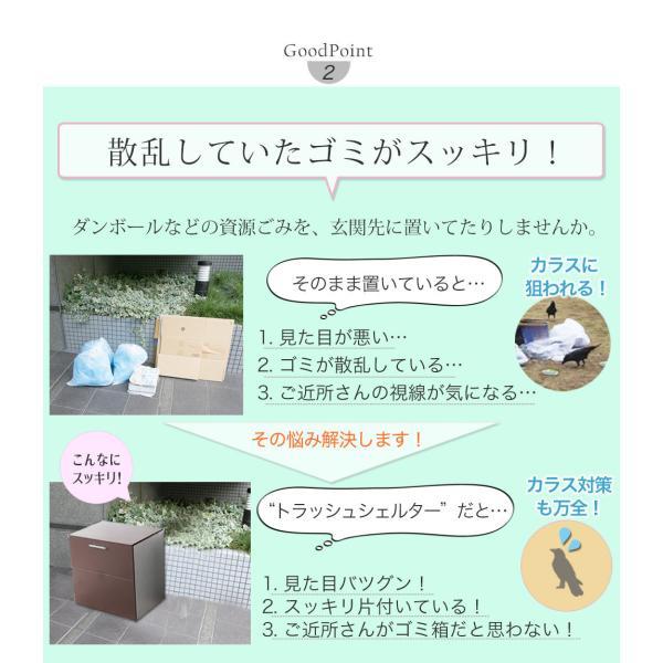 屋外用ゴミ箱 ごみ箱 ゴミストッカー 約幅80cm 大型 大容量 カラスよけゴミ箱 おしゃれ 送料無料|ys-prism|09