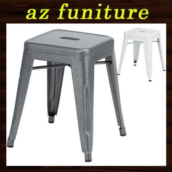 スツール ガーデンチェア スタッキングチェア スタッキングスツール イス 椅子 ダイニング おしゃれ 正方形 四角 テラス デッキ 庭 店舗用 屋外 スチール製