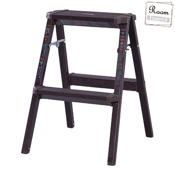 ステップスツール 2段 脚立 花台 ラック 腰掛け おしゃれ インテリア かわいい DIY 折りたたみ 軽い 頑丈 踏み台 タラップ はしご 木目 ブ