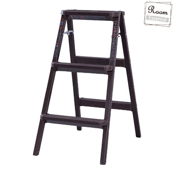 ステップスツール 3段 脚立 花台 ラック 腰掛け おしゃれ インテリア かわいい DIY 折りたたみ 軽い 頑丈 踏み台 タラップ はしご 木目 ブ