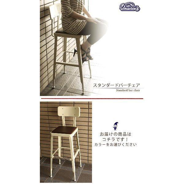 DULTON ダルトン スタンダードバーチェアー カウンターチェア いす イス 椅子 スチール製 背もたれ付き おしゃれ シンプル ダイニング カフェ 飲食店  送料無料|ys-prism|02
