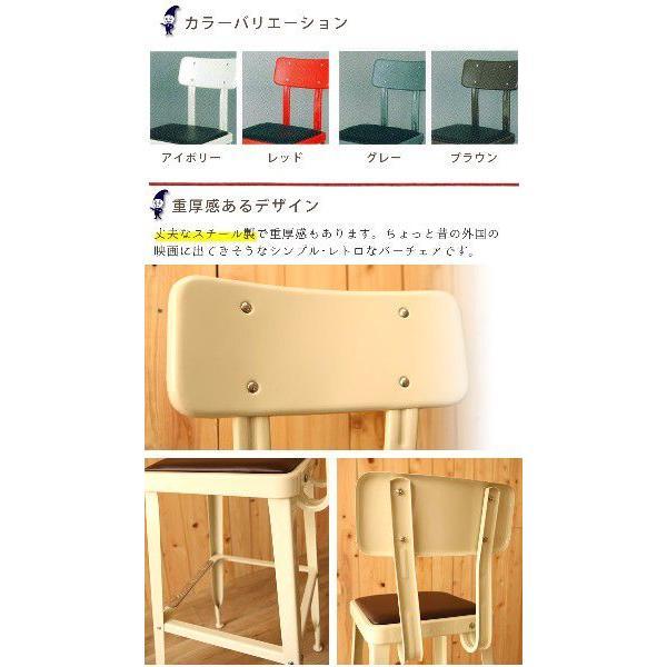 DULTON ダルトン スタンダードバーチェアー カウンターチェア いす イス 椅子 スチール製 背もたれ付き おしゃれ シンプル ダイニング カフェ 飲食店  送料無料|ys-prism|03