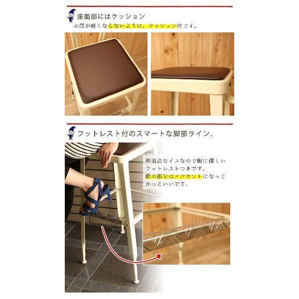 DULTON ダルトン スタンダードバーチェアー カウンターチェア いす イス 椅子 スチール製 背もたれ付き おしゃれ シンプル ダイニング カフェ 飲食店  送料無料|ys-prism|04