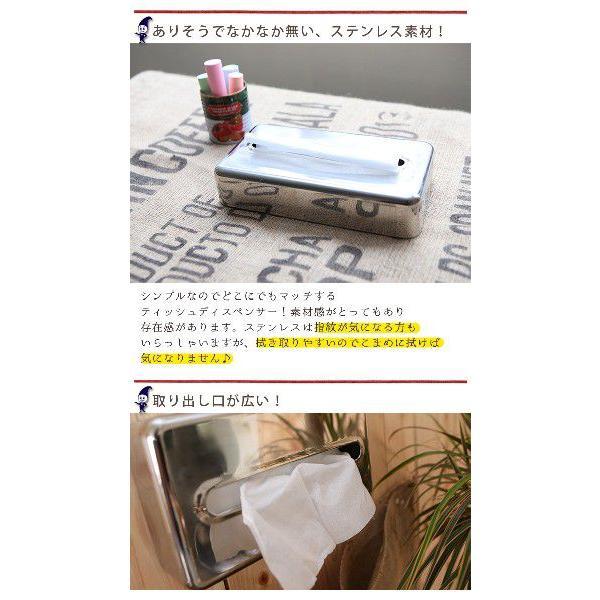 DULTON ダルトン ティッシュディスペンサー ティッシュケース ティッシュカバー ティッシュボックス ティッシュペーパー収納 キッチンペーパータオルホルダー|ys-prism|03