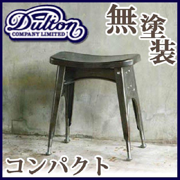 DULTON ダルトン キッチンスツール 無塗装 スツール 椅子 イス いす チェア 背もたれなし おしゃれ かっこいい シンプル ダイニング カフェ 飲食店 送料無料|ys-prism