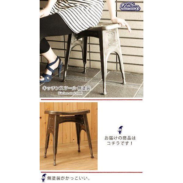 DULTON ダルトン キッチンスツール 無塗装 スツール 椅子 イス いす チェア 背もたれなし おしゃれ かっこいい シンプル ダイニング カフェ 飲食店 送料無料|ys-prism|02