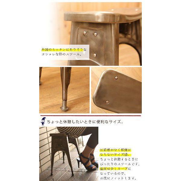 DULTON ダルトン キッチンスツール 無塗装 スツール 椅子 イス いす チェア 背もたれなし おしゃれ かっこいい シンプル ダイニング カフェ 飲食店 送料無料|ys-prism|03
