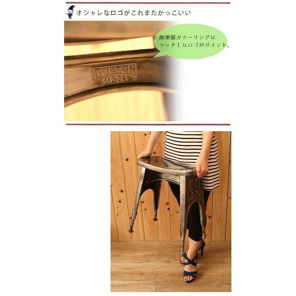 DULTON ダルトン キッチンスツール 無塗装 スツール 椅子 イス いす チェア 背もたれなし おしゃれ かっこいい シンプル ダイニング カフェ 飲食店 送料無料|ys-prism|04