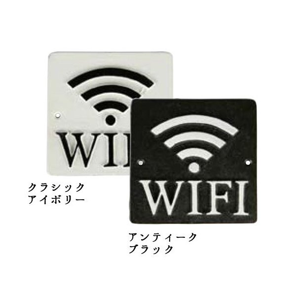 DULTON ダルトン スクエアサイン サインボード サインプレート ドアプレート ドアサイン 案内板 表示プレート 四角 モノトーン ワイファイ wi-fi 看板 表札|ys-prism