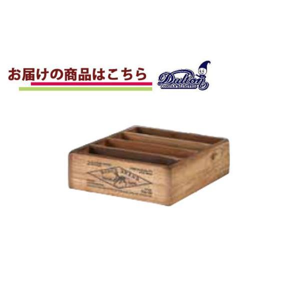 DULTON ダルトン『ウッデンボックス ポストカード ナチュラル』 小物入れ/収納ボックス/BOX/収納box/ボックス/小物収納ケース/小物収納 ys-prism 02