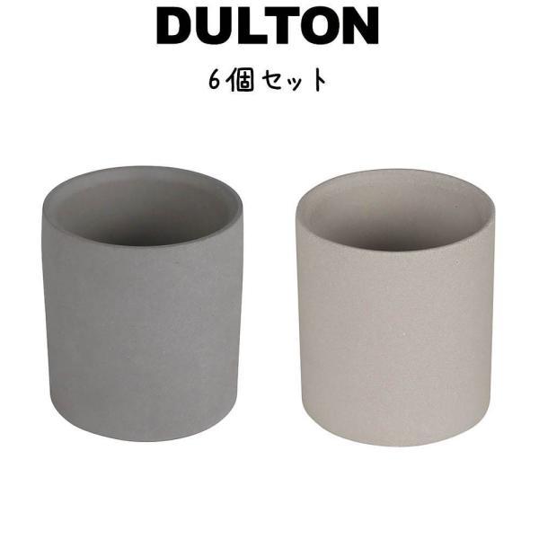 ボックススタンド (6個入り) ダルトン DULTON 小物収納 ペン立て 鉛筆立て ペンスタンド インテリア小物 置物 小物入れ ダークグレー ラ