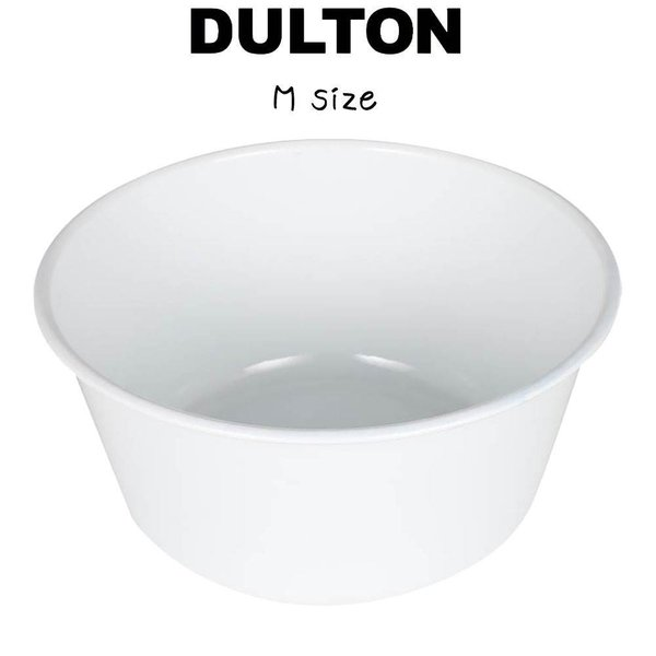 エナメル ウォッシュボウル M ダルトン DULTON 洗い桶 洗面器 琺瑯 ホーロー ホウロウ 白 ホワイト エナメル スチール おしゃれ シンプル 可愛い