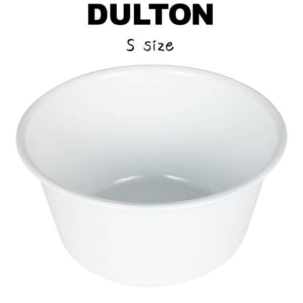 エナメル ウォッシュボウル S ダルトン DULTON 洗い桶 洗面器 琺瑯 ホーロー ホウロウ 白 ホワイト エナメル スチール おしゃれ シンプル 可愛い