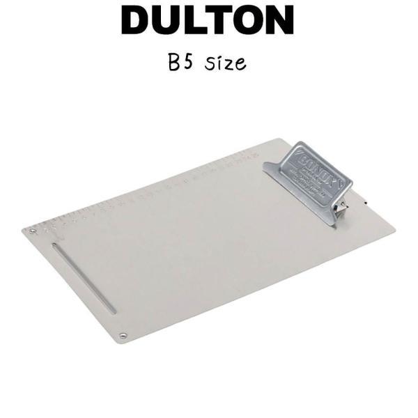 メタル クリップボード B5 GALVANIZED ダルトン DULTON ファイル・バインダー スチール アルミニウム おしゃれ シンプル 北欧 アメリカン