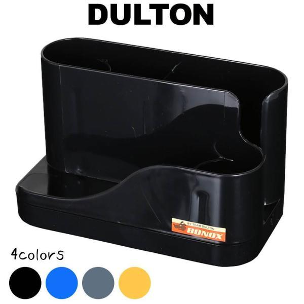 デスク オーガナイザー ダルトン DULTON ペンスタンド 鉛筆立て 文具収納 収納ボックス ペン立て イエロー グレー ブラック ブルー おしゃれ シンプ