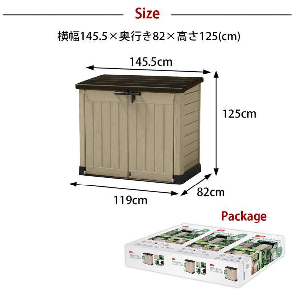 屋外収納庫サイズ