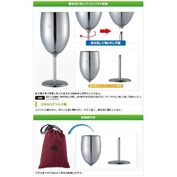 ワイングラス ロゴス LOGOS ステンレスワイングラス コップ グラス ワインカップ ステンレス 割れにくい キャンプ ピクニック ハイキング|ys-prism|03