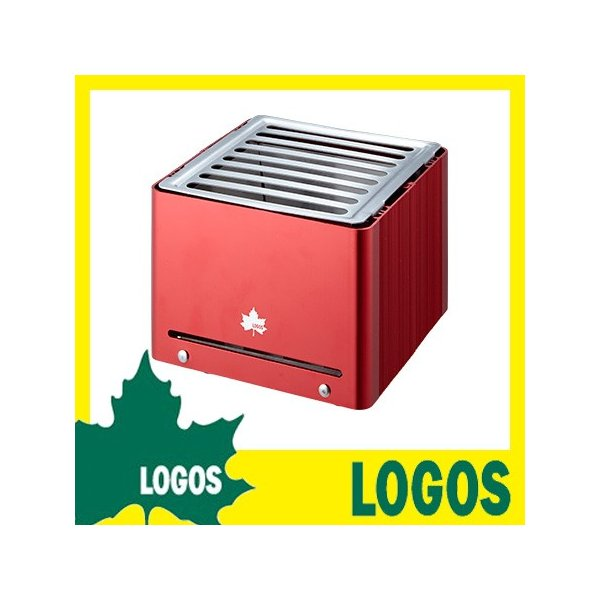 バーベキューグリル ロゴス LOGOS グリルキューブ コンパクトグリル 炭火焼グリル バーベキューコンロ マルチグリル 料理器具 アウトドア用品|ys-prism