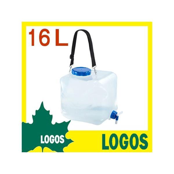 ウォータータンク ロゴス LOGOS 抗菌広口ショルダー水コン16 ウォーターコンテナ 水コンテナ コンテナ ウォータージャグ 水タンク キャンプ用品 アウトドア|ys-prism