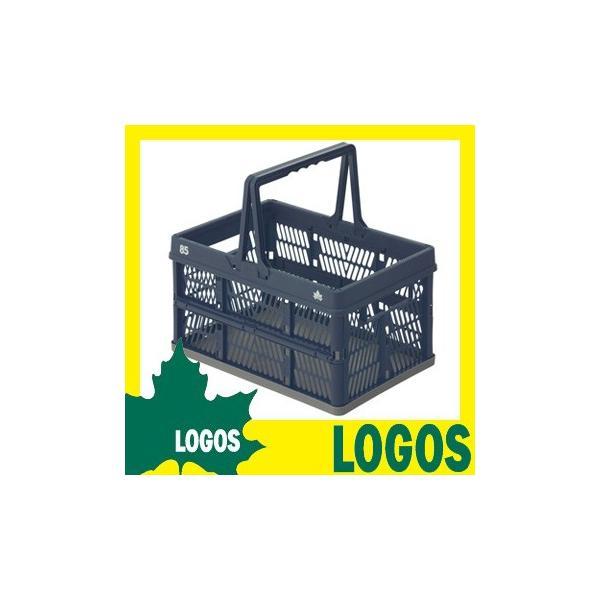 パタントキャリーバスケット(ネイビー) バスケット 収納ボックス 収納box アウトドア LOGOS ロゴス おしゃれ 軽量 ブルー 青 折り畳み式 折りたたみ式|ys-prism