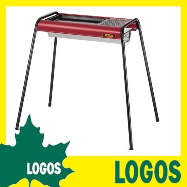 ロゴス LOGOS eco-logosave ストリームオーブングリル S80L バーベキューグリル バーベキューコンロ キャンプ アウトドア BBQ ピザ オーブン料理 おす 送料無料|ys-prism