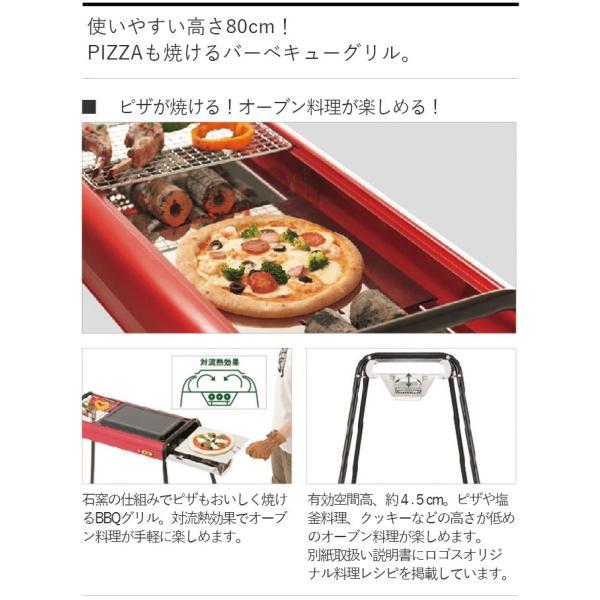ロゴス LOGOS eco-logosave ストリームオーブングリル S80L バーベキューグリル バーベキューコンロ キャンプ アウトドア BBQ ピザ オーブン料理 おす 送料無料|ys-prism|02