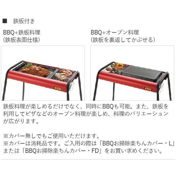 ロゴス LOGOS eco-logosave ストリームオーブングリル S80L バーベキューグリル バーベキューコンロ キャンプ アウトドア BBQ ピザ オーブン料理 おす 送料無料|ys-prism|07