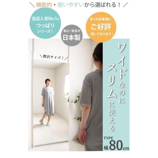 日本製 突っ張りミラー 幅80cm 全身鏡 壁面ミラー つっぱりミラー 全身ミラー 大きい 壁掛け おしゃれ ダンス ワイド 店舗用 業務用 オフィス 薄型 送料無料|ys-prism|02