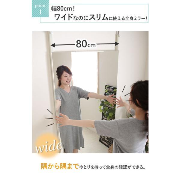 日本製 突っ張りミラー 幅80cm 全身鏡 壁面ミラー つっぱりミラー 全身ミラー 大きい 壁掛け おしゃれ ダンス ワイド 店舗用 業務用 オフィス 薄型 送料無料|ys-prism|04