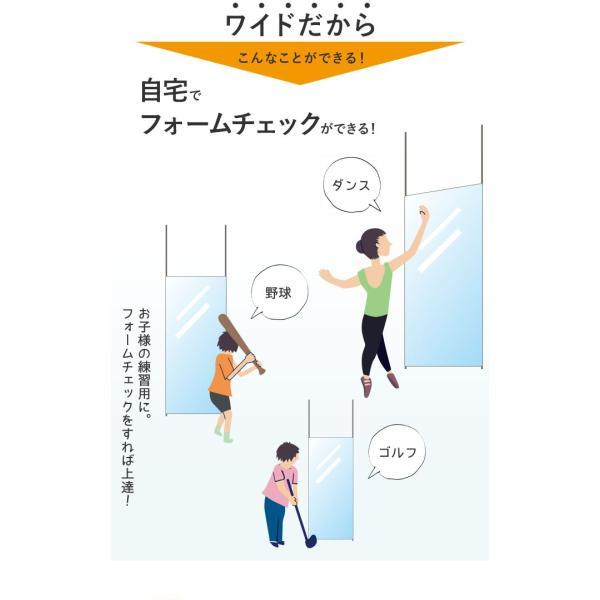 日本製 突っ張りミラー 幅80cm 全身鏡 壁面ミラー つっぱりミラー 全身ミラー 大きい 壁掛け おしゃれ ダンス ワイド 店舗用 業務用 オフィス 薄型 送料無料|ys-prism|05