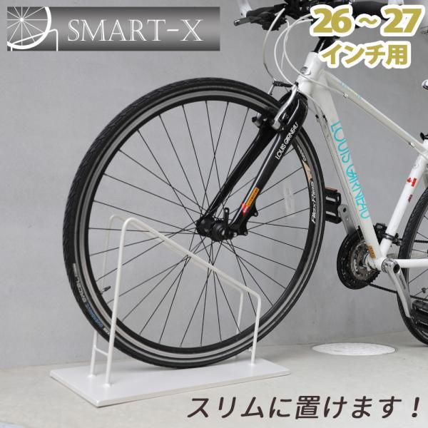 自転車スタンド 1台用 スリム コンパクト おしゃれ ホワイト 屋外 車輪止め 送料無料 ys-prism