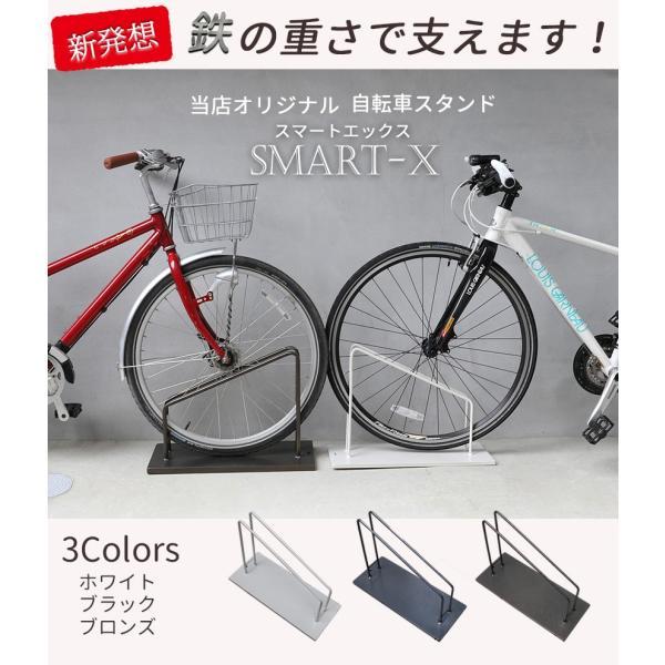 自転車スタンド 1台用 スリム コンパクト おしゃれ ホワイト 屋外 車輪止め 送料無料 ys-prism 02