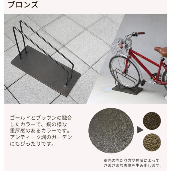 自転車スタンド 1台用 スリム コンパクト おしゃれ ホワイト 屋外 車輪止め 送料無料 ys-prism 11