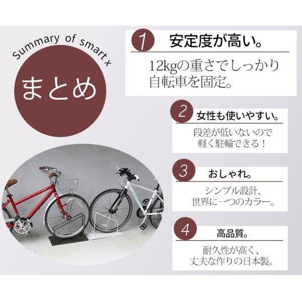 自転車スタンド 1台用 スリム コンパクト おしゃれ ホワイト 屋外 車輪止め 送料無料 ys-prism 18