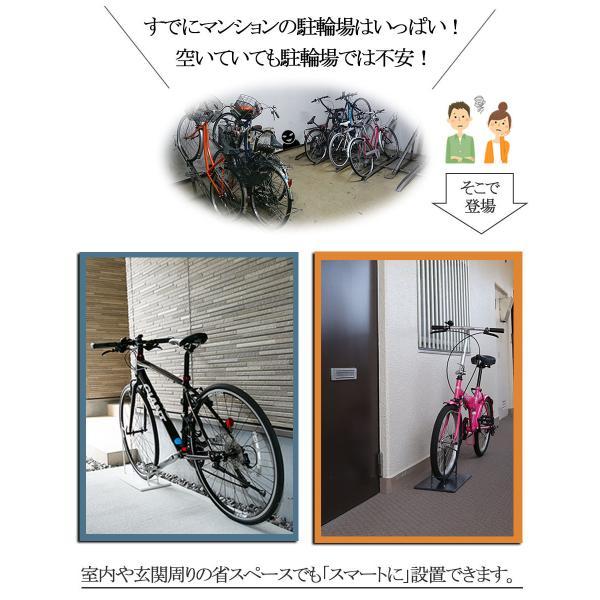 自転車スタンド 1台用 スリム コンパクト おしゃれ ホワイト 屋外 車輪止め 送料無料 ys-prism 03