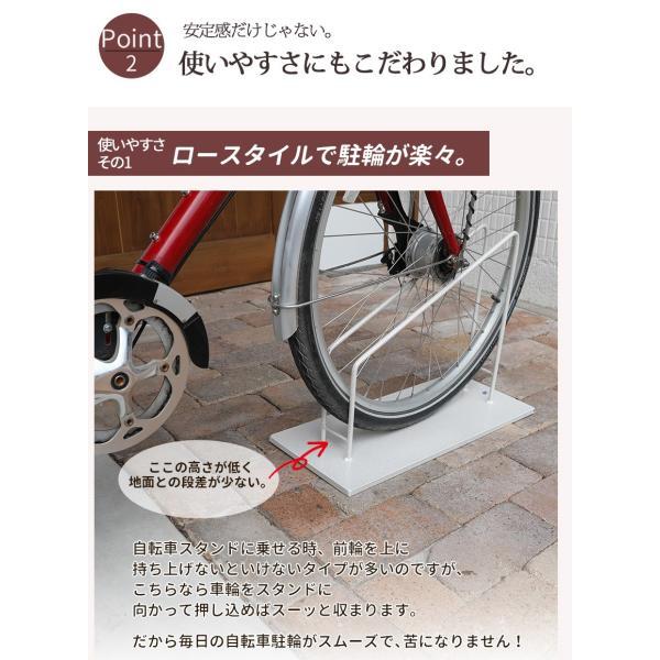 自転車スタンド 1台用 スリム コンパクト おしゃれ ホワイト 屋外 車輪止め 送料無料 ys-prism 07