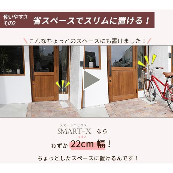自転車スタンド 1台用 スリム コンパクト おしゃれ ホワイト 屋外 車輪止め 送料無料 ys-prism 08