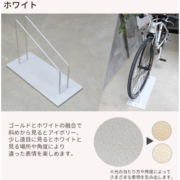 自転車スタンド 1台用 スリム コンパクト おしゃれ ホワイト 屋外 車輪止め 送料無料 ys-prism 10