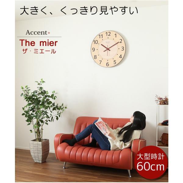 掛け時計 見やすい 大型時計 ザ・ミエール ナチュラル 大きい文字 大きいサイズ 巨大時計 壁掛け時計 ys-prism 02