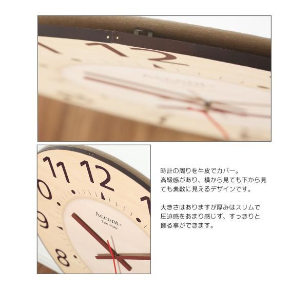 掛け時計 見やすい 大型時計 ザ・ミエール ナチュラル 大きい文字 大きいサイズ 巨大時計 壁掛け時計 ys-prism 12