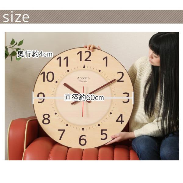 掛け時計 見やすい 大型時計 ザ・ミエール ナチュラル 大きい文字 大きいサイズ 巨大時計 壁掛け時計 ys-prism 16