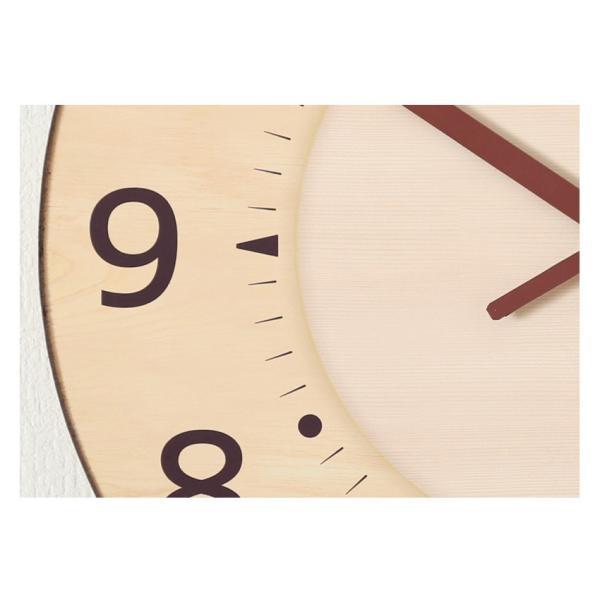 掛け時計 見やすい 大型時計 ザ・ミエール ナチュラル 大きい文字 大きいサイズ 巨大時計 壁掛け時計 ys-prism 08